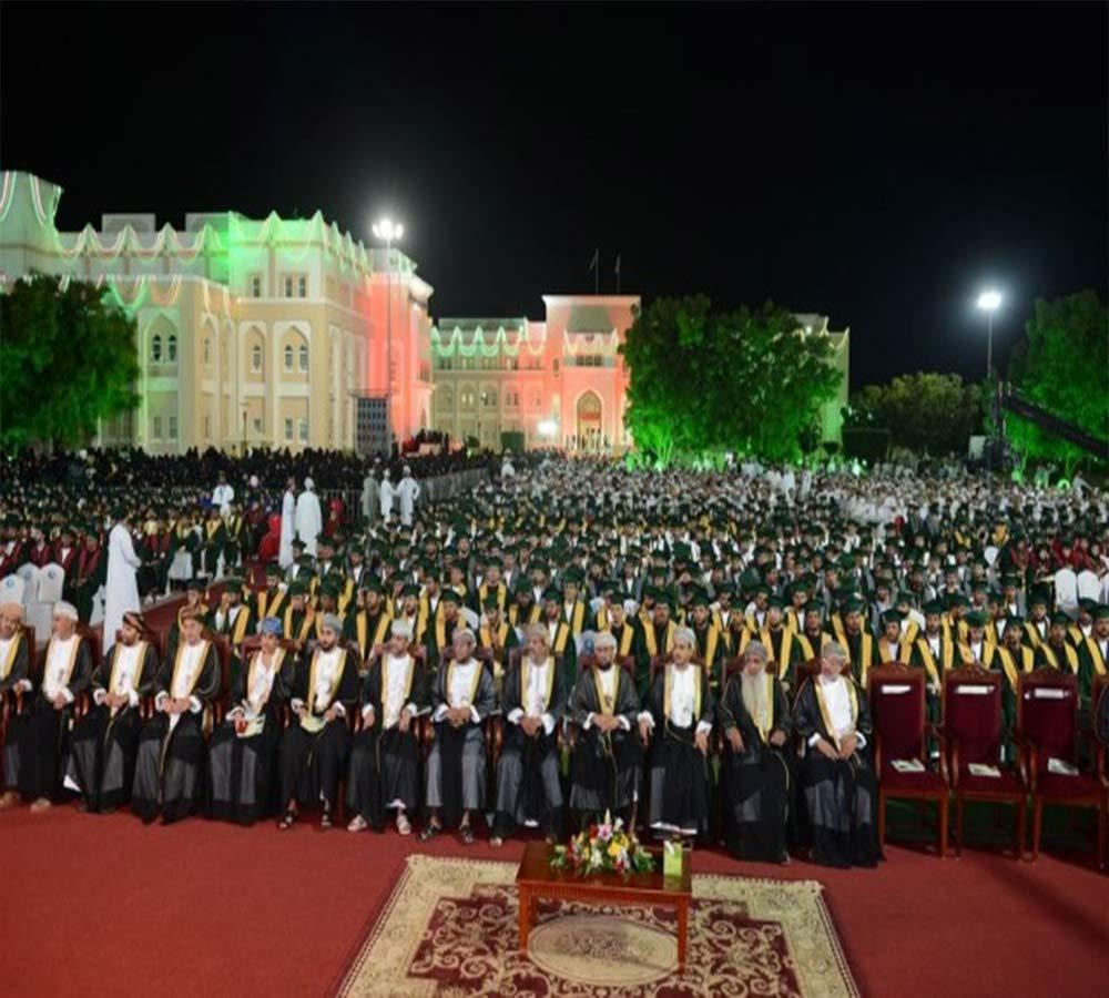 Dhofar University 07